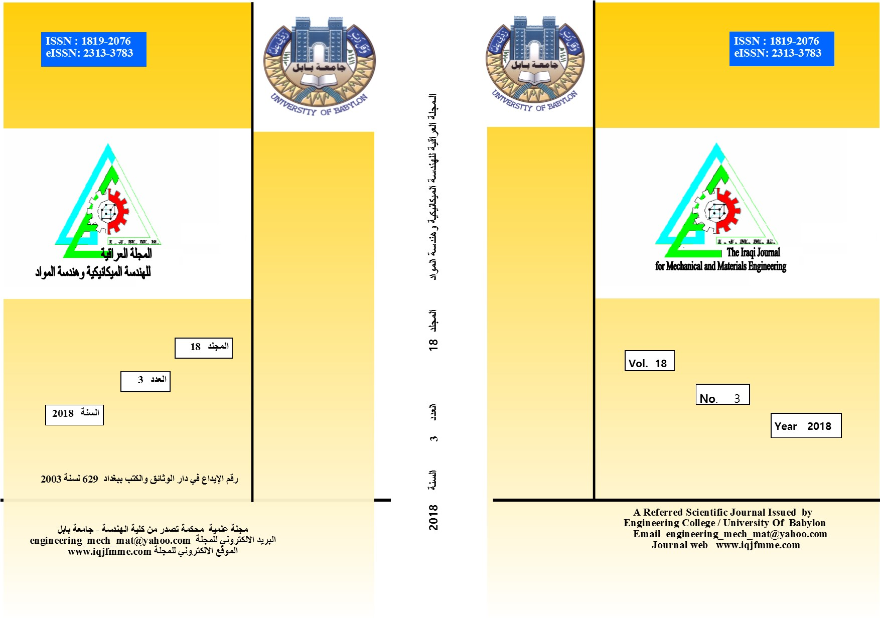 View Vol. 18 No. 3 (2018): THE IRAQI JOURNAL FOR MECHANICAL AND MATERIALS ENGINEERING