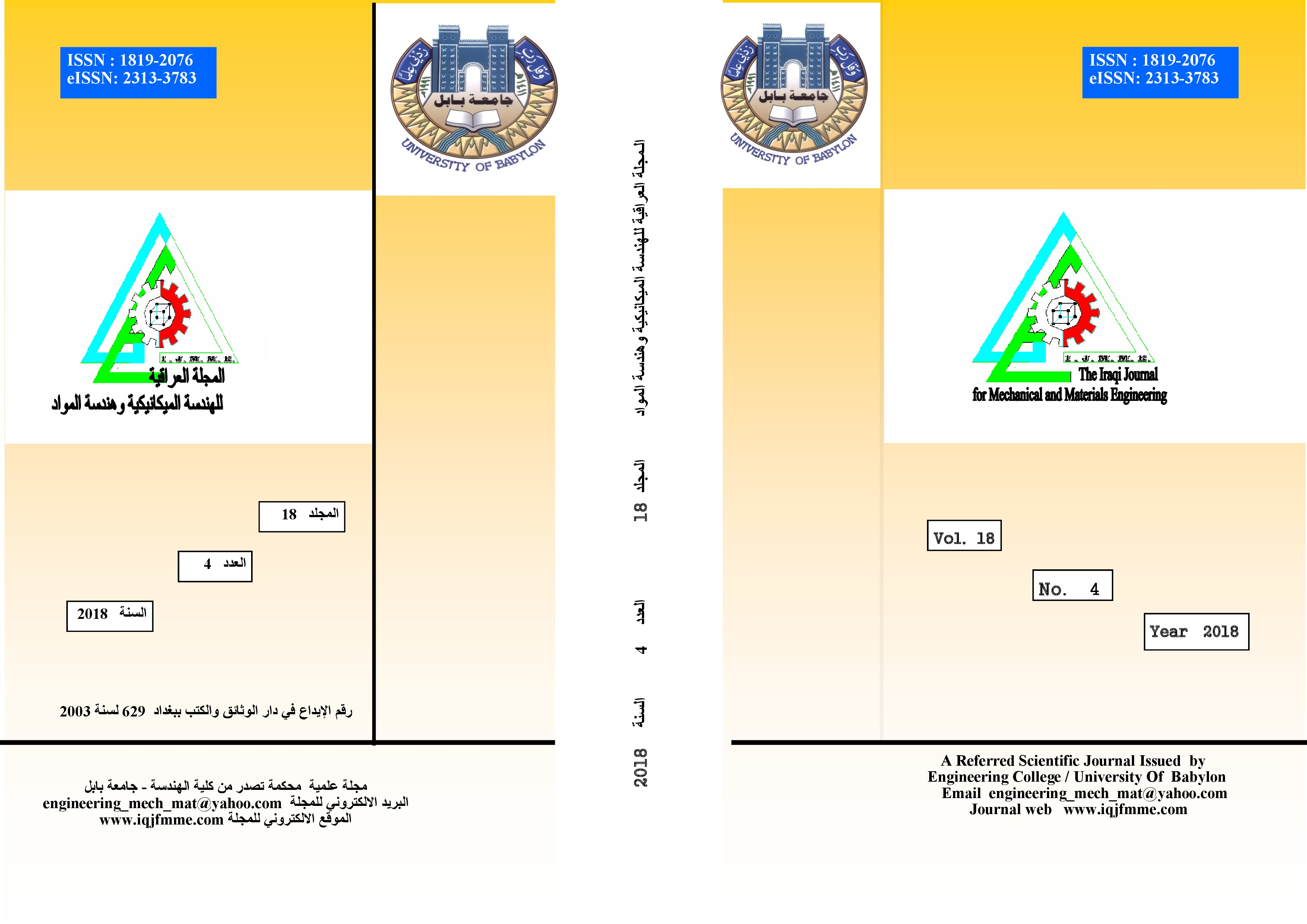 View Vol. 18 No. 4 (2018): THE IRAQI JOURNAL FOR MECHANICAL AND MATERIALS ENGINEERING